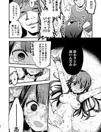 Fukan Shoujo ga Oji-san ni Maketa Hi - part 4