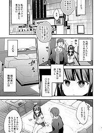 Fukan Shoujo ga Oji-san ni Maketa Hi