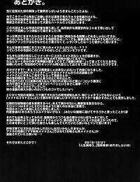 Maid no Oshigoto. - part 2