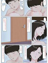 Kaa-san Janakya Dame Nanda!! 5 ~Kanketsuhen Zenpen~ - part 4