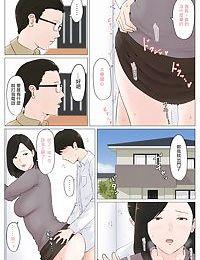 Kaa-san Janakya Dame Nanda!! 5 ~Kanketsuhen Zenpen~ - part 5
