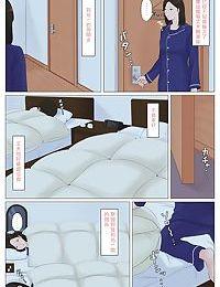 Kaa-san Janakya Dame Nanda!! 5 ~Kanketsuhen Zenpen~ - part 6