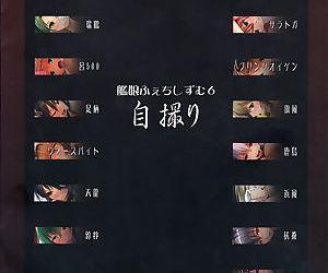 Kanmusu Fetishism 6 Jidori Hen