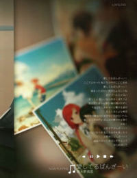 LOVELENS~恋之透镜