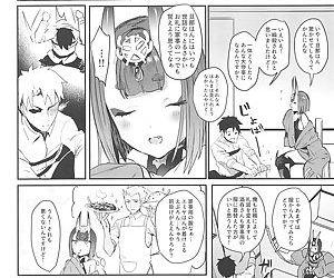 Shuten Douji-chan o Komarasetai