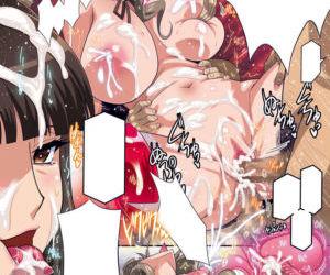 Iemoto Kyokashou - part 30