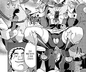 Pakopako Yoru no Saimin Patisserie - 쿵떡쿵떡 밤의 최면 파티세리 - part 3