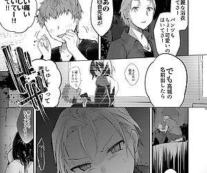 Yukata to Rape to Aniki to Ore to. -Kanzenban- - part 2