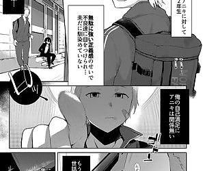 Yukata to Rape to Aniki to Ore to. -Kanzenban-