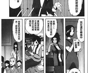 快楽掌天〈お姉様巡り〉 - part 10