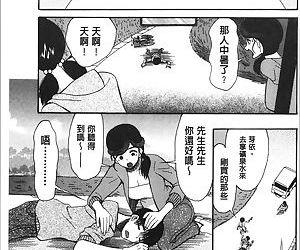 快楽掌天〈お姉様巡り〉 - part 2
