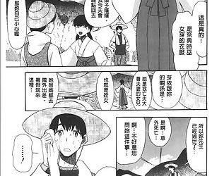 快楽掌天〈お姉様巡り〉 - part 3