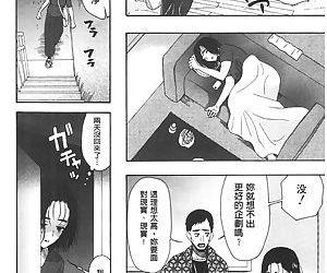 快楽掌天〈お姉様巡り〉 - part 6
