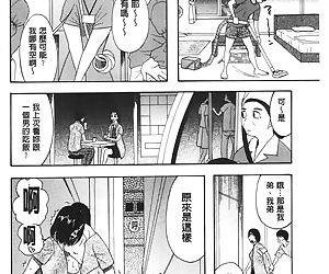 快楽掌天〈お姉様巡り〉 - part 7