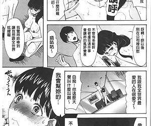 快楽掌天〈お姉様巡り〉 - part 9