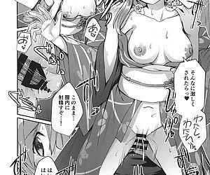 Hagikaze to Matsuri no Yoru no Omoide