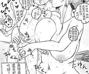 Hitozuma Futakoma -地方媽媽兩格漫畫 - part 4