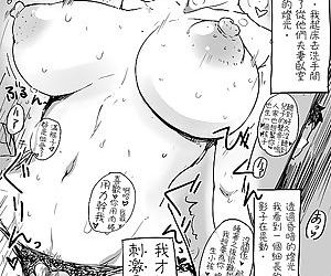 Hitozuma Futakoma -地方媽媽兩格漫畫