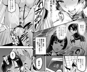 Ajisai no Chiru Koro ni - part 2