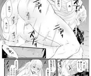 COMIC Kairakuten BEAST 2018-03 - part 13