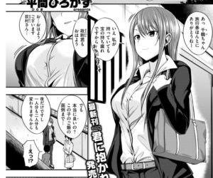 COMIC Kairakuten BEAST 2018-03 - part 7