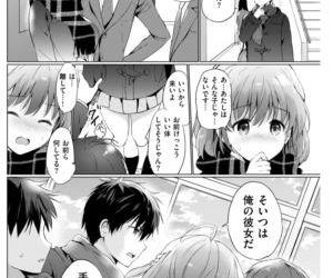 COMIC Kairakuten BEAST 2018-03 - part 8