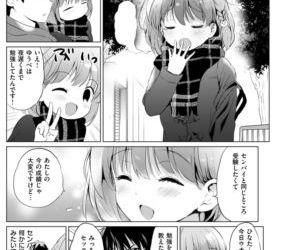 COMIC Kairakuten BEAST 2018-03 - part 9