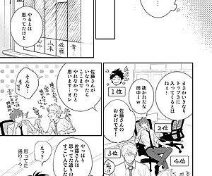 H Jigyoubu Tokubetsu Kenshuu Hen Kouhen - part 3