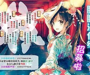 Seiso Idol to Mizugi Seikou - part 2