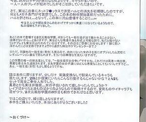 Oidemase!! 2-jigen Fuuzoku Gakuen Dai 2 Kukaku