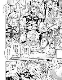 Onoko to. ACT 8 Hamerare Onoko