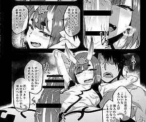 Hime wa Nekomi o Osoi EnerDri Kankaku de Seieki o Nomu.