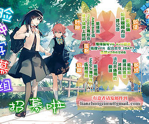 Shoujo Kaishun 4 - part 2