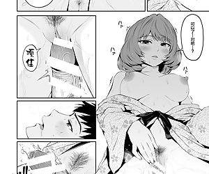 Kaede-san ni Yasashiku Ecchi na Ijiwaru Sareru Hon