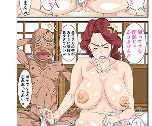 Kyojiri Tsuma Keiko to Zetsurin! Sukebe Jii. - part 2
