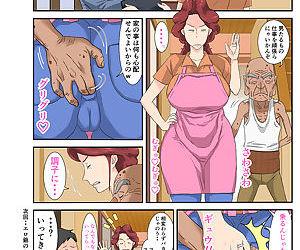 Kyojiri Tsuma Keiko to Zetsurin! Sukebe Jii. - part 3