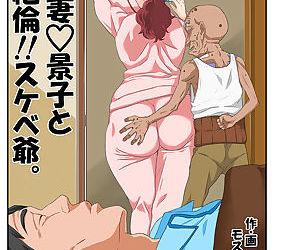 Kyojiri Tsuma Keiko to Zetsurin! Sukebe Jii.