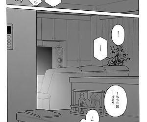 Stay by MeㆍBangaihen - part 3