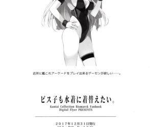 Bisko mo Mizugi ni Kigaetai.