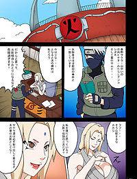 Tsunade no In Kangoku SSS - part 3