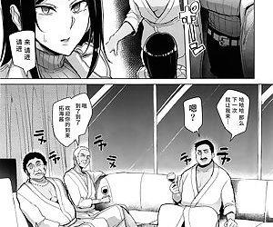 Shinai Max Mattanashi! 3 - Max Affection System! 3