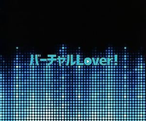 Virtual Lover! + Omake Poster - part 2