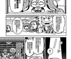 Urusai Melt Butsukemasu yo Nankai Daikessen