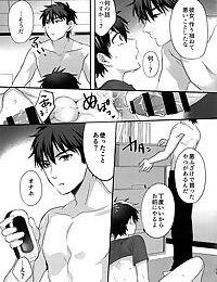 Futsuu no Nichijou o Kimi to - part 2