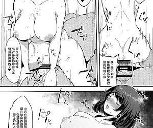 Seiso dakedo Bitch de Sex Daisuki Arimura-san. - part 2