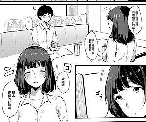 Seiso dakedo Bitch de Sex Daisuki Arimura-san.