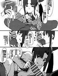 Arujidono ni Ichizu na Ushiwakamaru wo Hentai AV ni Shutsuen Saseru Netorase Bon