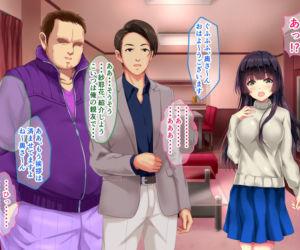 Seifuku Osanazuma no Netorare Jijou - part 5
