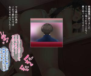 Seifuku Osanazuma no Netorare Jijou - part 8