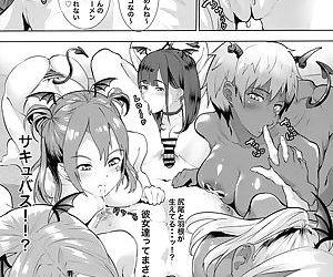 Deli Succu!! vol. 3.0 ~Succubus no Harem ni Gyaku Delivery Sarete Shiboritsukusareta Repo~
